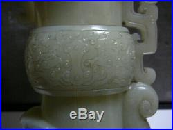 Important finely carved archaic Chinese celadon (not white) jade ewer 18th 19th