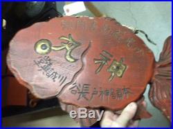 Japanese Fine Antique Hand-Carved Children's Medicine Fish Sign, 19th Century