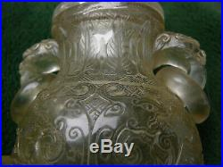 Most beautiful finely carved Chinese rock crystal covered vase EVER! 18th 19th C
