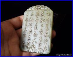 Old Chinese Jade pendant Amulet, Hetian Jade pendant finely carved on both sides
