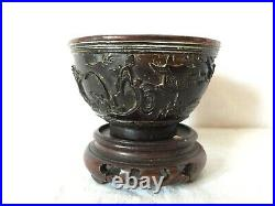 Pair of Fine Chinese Carved Coconut Tea Bowls / Wine Cups Qing GRICE COLLECTION
