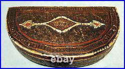 Qajar Dynasty Fine & Rare Inlaid Wood & White Carved Mirror Gorgeous Desig C1850