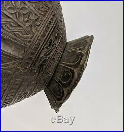Sri Lankan Carved Coconut Cup Early c19th Ceylonese Asian Antique FINE
