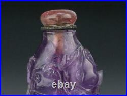 Superb Antique Chinese Qing Finely Carved Amethyst Snuff Bottle Dragonfly Design