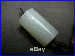 Unusual Finely carved Chinese celadon white jade bead pendant with writings 18thC