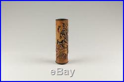 Very Fine Antique 19thC/20thC Chinese Qing Carved Landscape Bamboo Parfumier