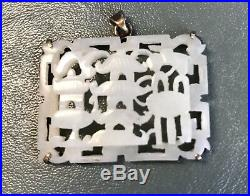 Very Fine Antique Qing White Mutton White Carved Jade Silver pendent