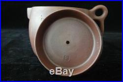 Very Rare Fine Old Chinese Zisha Pottery Hand Carving Teapot Marked