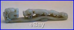 Vintage 1920s Chinese Fine Carved Jade Buckle