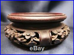 Vintage Chinese Wooden Finely Carved Base Stand 5 Diameter