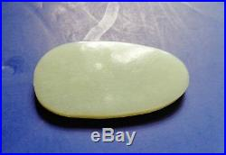 Vintage Chinese nephrite Hetian jade pendant fine carved standing Guan-yin