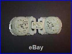 Vintage Fine Chinese Nephrite Jade 3 Piece Belt Buckle Set Nice Carving