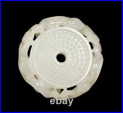 Vintage Finely Carved Chinese White Jade 3 Dragon Round Hanging Plaque Pendant